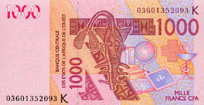P715k Senegal W.A.S. K 1000 Francs Year 03/04/09/12/16