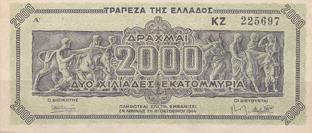 P133 Greece 2000.000.000 Drachmai 1944