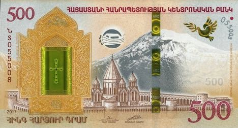 (455) ** PNew Armenia 500 Dram Year 2017 (Comm. in Folder)