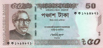 P56a Bangladesh 50 Taka  Year 2011 (With Error)