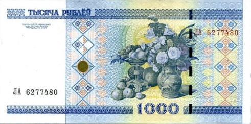 P28b Belarus 1000 Rubles 2000 (2011) (with wide Secur