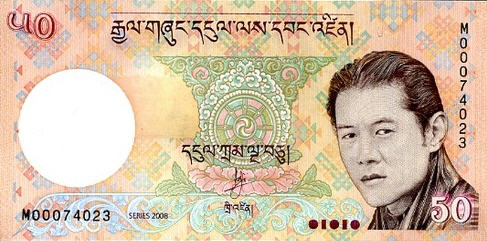 P31a/b Bhutan 50 Ngultrum Year 2006/14