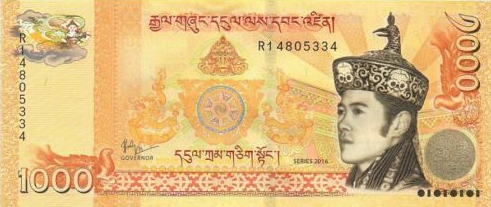 (323) Bhutan P36 - 1000 Ngultrums Year 2016