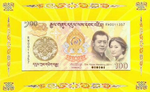 P35 Bhutan 100 Ngultrum Year 2011 (In Folder)