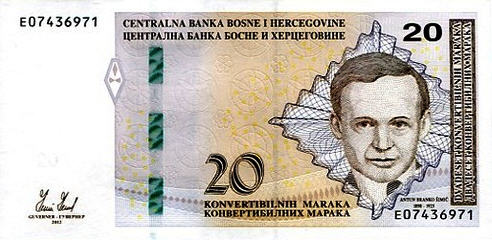 P 82 Bosnia Herzegovina 20 Maraka Year 2012 (English)