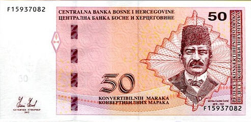 P 84 Bosnia Herzegovina 50 Maraka Year 2012 (English)