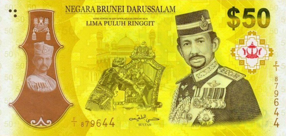 P39 Brunei 50 Dollars Year 2017 (Comm.)