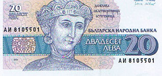 P100 Bulgaria 20 Lev Year 1991