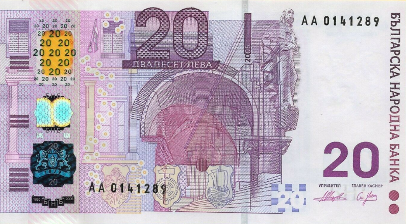 (236) Bulgaria P121 - 20 Leva Year 2005
