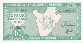 28.00 Euro - Burundi P33 Bundle of 100 pieces