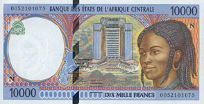 P505 N Equatorial Guinee 10.000 Francs Year 2000