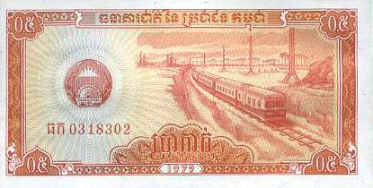 P27 Cambodia 0.5 Riel Year ND