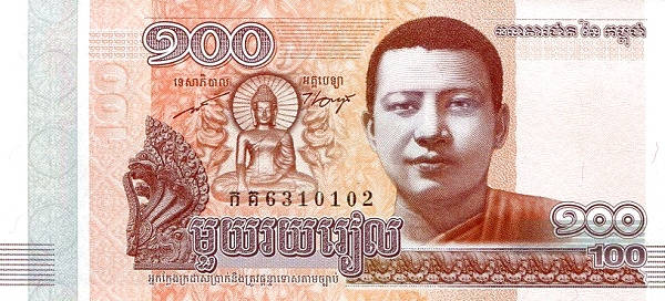 P65 Cambodia 100 Riels Year 2014