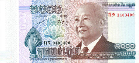 P63 Cambodia 1000 Riels Year 2012 (2013) (Comm.)