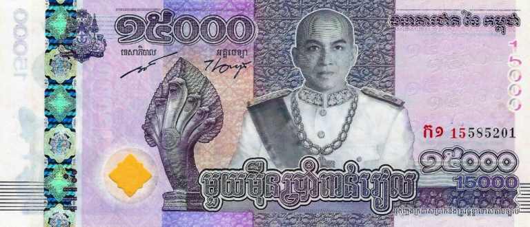 (176) ** PNew Cambodia 15000 Riel Year 2019 (Comm.)