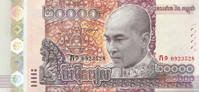 (435) ** PNew Cambodia 20.000 Riels Year 2017 (Comm.)