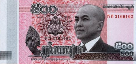 P66 Cambodia 500 Riels Year 2014