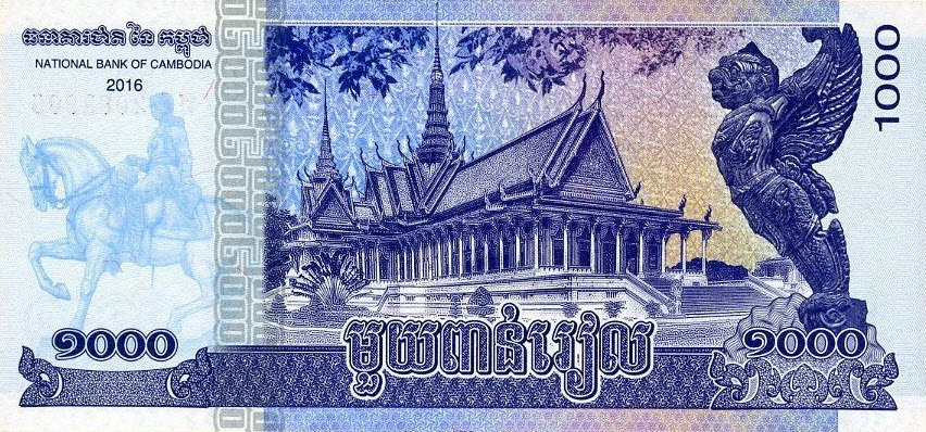 (442) ** PNew Cambodia 1000 Riels Year 2016 (2017)