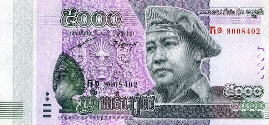 (443) ** PNew Cambodia 5000 Riels Year 2015 (2017)