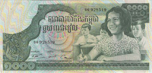 P17 Cambodia 1000 Riels Year nd