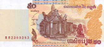 P52 Cambodia 50 Riels Year 2002