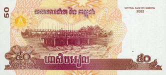 15.00 Euro - Cambodia P52 Bundle of 100 pieces