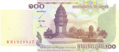 P53 Cambodia 100 Riels Year 2001