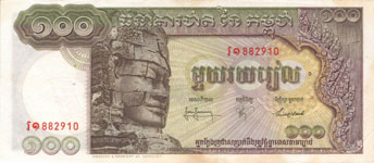 P 8c Cambodia 100 Riels Year nd