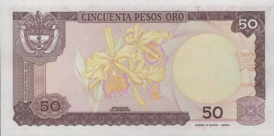 P425a Colombia 50 Pesos Year 1984