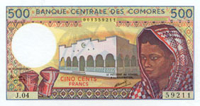 P10b Comores 500 Francs Year nd - new sign