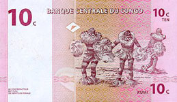 P 82 Congo Dem. Rep. 10 Centimes Year 1997