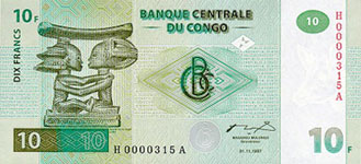 P 87B Congo Dem. Rep. 10 Francs Year 1997