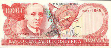 P264e Costa Rica 1000 Colones Year 2004