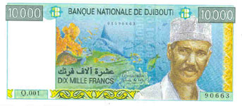 P41 Djibouti 10.000 Francs Year nd