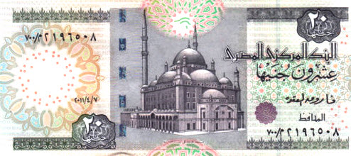 P 65h Egypt 20 Pounds Year 2012