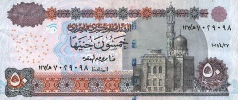 P 66 Egypt 50 Pounds Year 2012