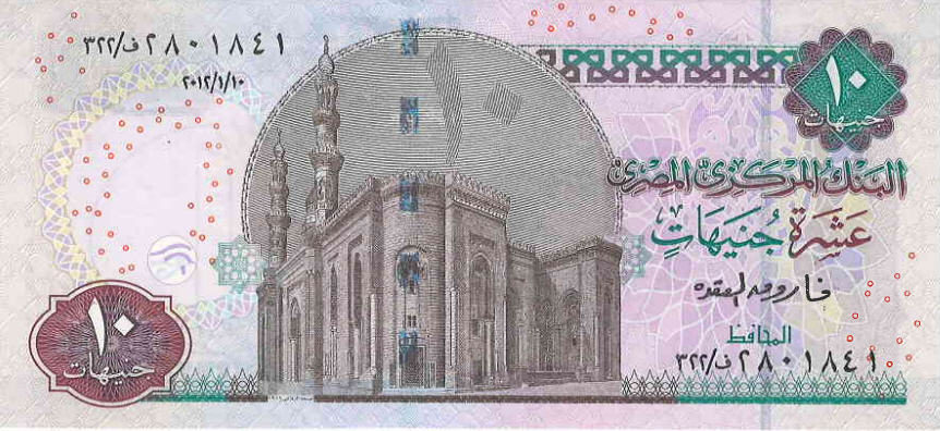 P 62 Egypt 50 Piastres Year 2008