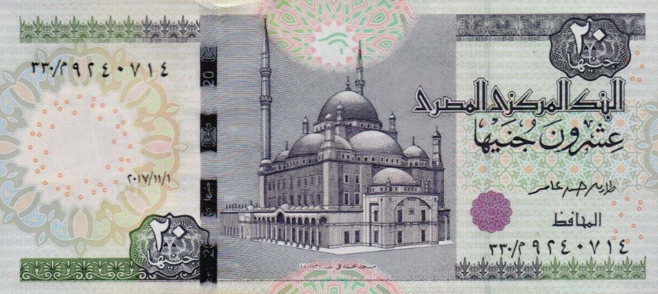 P 74e Egypt 20 Pounds Year 2017