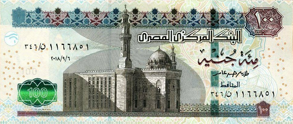 P 76g Egypt 100 Pounds Year 2018