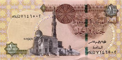 P 70 Egypt 1 Pound Year 2016