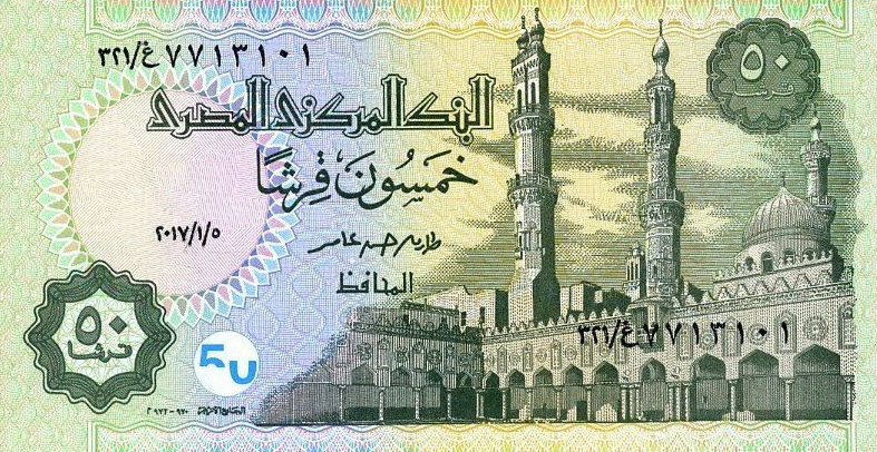 P 76 Egypt 50 Piastres Year 2017