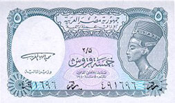 17.00 Euro - Egypt P188 Bundle of 100 pieces