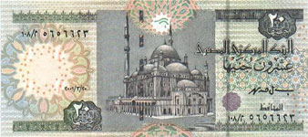 P 65a Egypt 20 Pound Year 2001