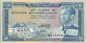 P28 Ethiopia 50 Dollar Year nd