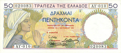 P104 Greece 50 Drachme (1935)