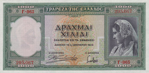 P110 Greece 1000 Drachmai 1939