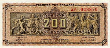 P131a Greece 200 Drachmai 1944