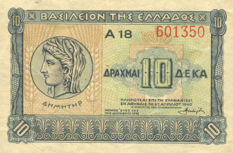 P314 Greece 10 Drachmai Year 1940