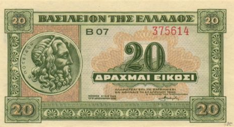 P315 Greece 20 Drachmai Year 1940