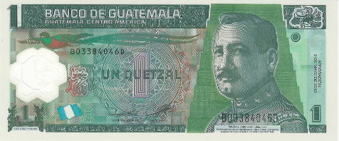 P115b Guatemala 1 Quetzal Year 2012 (Small Serial)